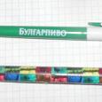 Отдается в дар Ручка шариковая
