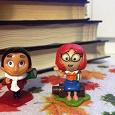 Отдается в дар 2 киндера: влюбленный и учительница
