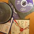 Отдается в дар DVD-RW. 5 дисков + коробка