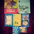 Отдается в дар Книги — сказки и стихи для детей