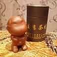 Отдается в дар Сувенир из Китая