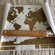 Отдается в дар Карта мира настенная
