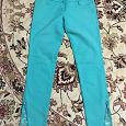 Отдается в дар Женские брюки и джинсы, размер 42-44