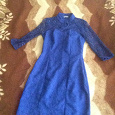Отдается в дар Синее платье