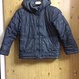 Отдается в дар Куртка детская для мальчика, 8-9 лет.
