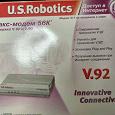 Отдается в дар Факс-модем U.S.Robotics 5630B V.92