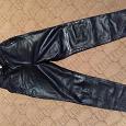 Отдается в дар Кожаные штаны 44-46 размера