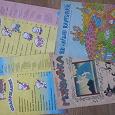 Отдается в дар старые детские журналы и один новый