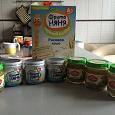 Отдается в дар Питание для малышей