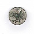 Отдается в дар Монета «25 рублей — Сочи 2014»