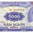 Отдается в дар Вьетнам 3. Банкнота 5000 донг