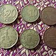 Отдается в дар евроценты Италия, Испания, Германия