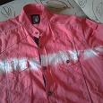 Отдается в дар Рубашка летняя мужская