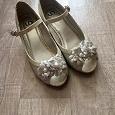 Отдается в дар Туфли 35 размер для девочки
