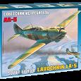 Отдается в дар Сборная модель советский истребитель ЛА-5