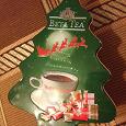 Отдается в дар Банка из под чая Beta Tea
