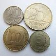 Отдается в дар Монеты коллекционеру