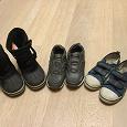 Отдается в дар Обувь для мальчика 33 размер