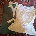 Отдается в дар Женская одежда, 54-56