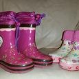 Отдается в дар Детская обувь 23-24