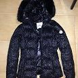 Отдается в дар Куртка черная 42 осень-зима