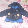 Отдается в дар Зимняя куртка с капюшоном для мальчика из Австрии