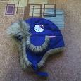 Отдается в дар шапка зимняя на три года