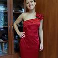 Отдается в дар Красное платье 44-46 размера
