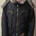 Отдается в дар Куртка зимняя мужская