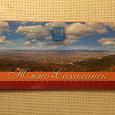 Отдается в дар Коллекционерам. Набор открыток Южно-Сахалинск