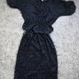 Отдается в дар костюм женский 46 размер