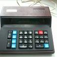 Отдается в дар Калькулятор ретро (советский)