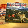 Отдается в дар Книги про достопримечательности Китая
