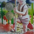 Отдается в дар Монеты 5 руб 2009г.