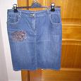 Отдается в дар юбка джинсовая 50 размер