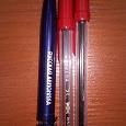 Отдается в дар Новые шариковые ручки