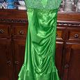 Отдается в дар Вечернее платье 44-46