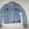 Отдается в дар Куртка джинсовая женская