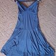 Отдается в дар Летнее платье размер L