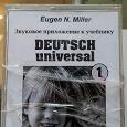 Отдается в дар Немецкий язык.Учебные кассеты и карточки, учебники