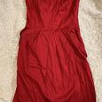Отдается в дар Маленькое красное платье, размер 40