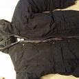 Отдается в дар Куртка Columbia мужская зимняя с капюшоном