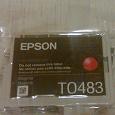 Отдается в дар Картриджи для принтера EPSON