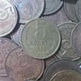 Отдается в дар Монеты СССР — 5 копеек 1961-1991