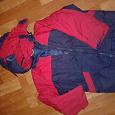 Отдается в дар Куртка для мальчика. 116-122