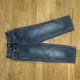 Отдается в дар джинсы на рост 116 см