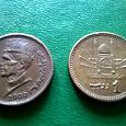Отдается в дар Монетки Пакистана