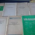 Отдается в дар Учебные брошюры из МИФИ