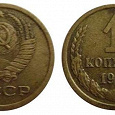 Отдается в дар Разные монеты в одни руки.