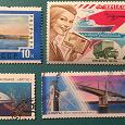 Отдается в дар Набор марок СССР и РФ 2
